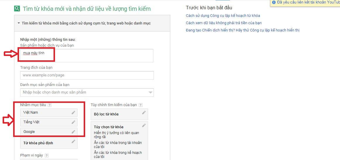 công cụ tìm từ khóa google