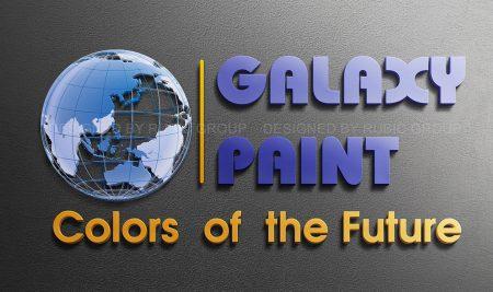 Những tiêu chí cần biết khi thiết kế logo công ty sơn