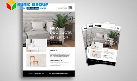 Thiết kế tờ rơi nội thất ấn tượng giúp tăng hiệu quả chiến dịch quảng cáo